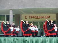 """Ансамбль народного танца """"Зиловец"""""""